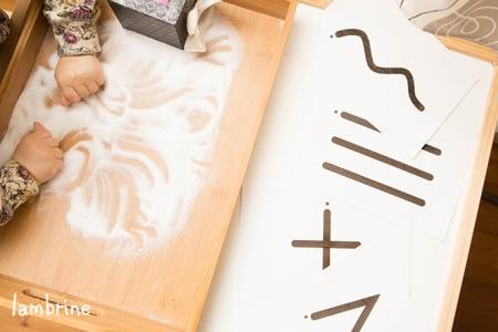 montessori kirja eelharjutused